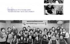 찬으로 지역을 바꾸다 'change'사진